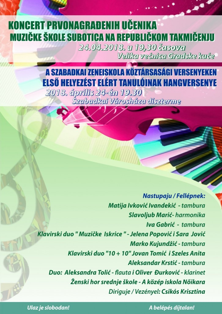 muzicka skola poster novi1