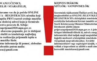 (Srpski) Registracija učenika za upis u prvi razred srednje muzičke škole